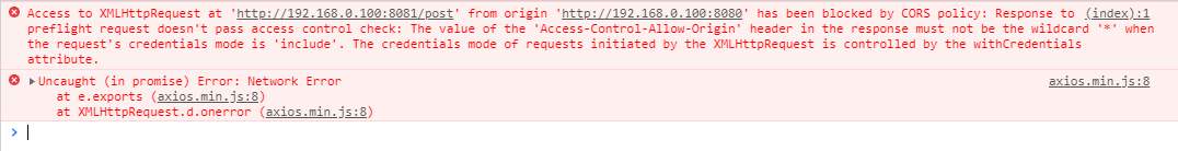 credential-error.png